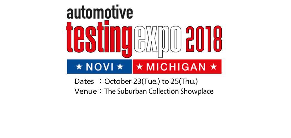 Automotive Testing Expo North America 2018